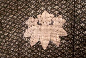 nagabakama - crest - Daily Japanese Textile IMG_1775